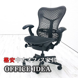 格安中古オフィス家具officeidea