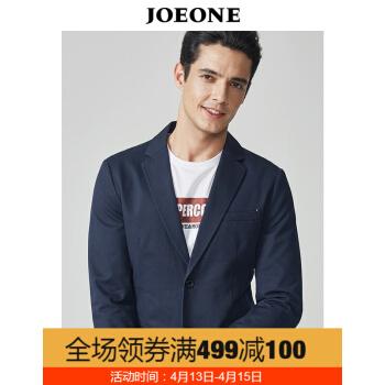 九牧王メンズスーツ2019年春新品ビジネス紳士出勤中年修身メンズコート単西JW 184501 T+深藍+修身版180/100 A(52)