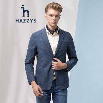 ハギスHAZYS春夏新作スーツ男性が爽やかで快適な半西ジャケットASUZJ 08 AJ 05紺色NV 180/100 A 50