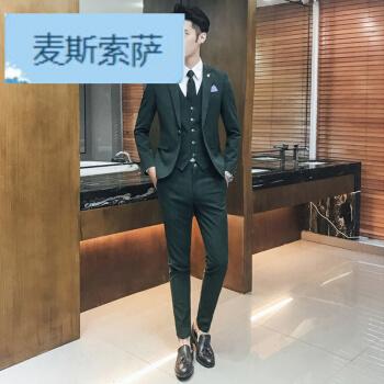 マックスソーサー男性スーツスーツ韓国式修身青年イギリス風スーツ3点セット2018結婚花婿礼服墨緑三点セットXL