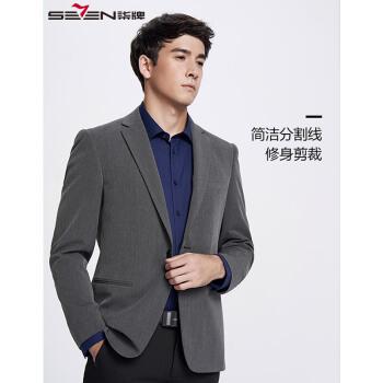 cmメーズスーツファッション男性用一顆ボタン単品スーツ青年スーツ2018秋冬新品B 48