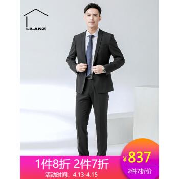 利郎軽ファッションlilanzメーズ2019春スーツハイエンドビジネス通勤スーツスーツスーツエリート男性スーツ黒180/2 XL