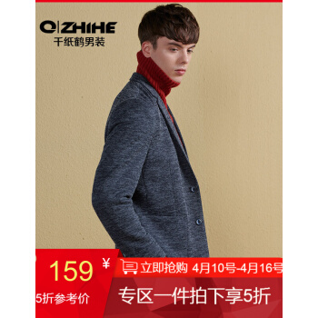 千羽鶴便西男2018秋新品のイギリス風の子は小さいスーツの男の韓国式35071 Cの紺色Mを少し詰めます。