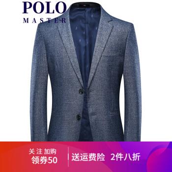 アメリカのポロさんがスーツを少し詰めました。男性が身を修める韓国式のカッコイイ上着メンズの中で青年用の小さいスーツの上着です。