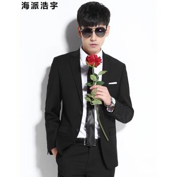 海派浩宇スーツ男性修身ビジネススーツスーツスーツ黒の二ボタンジャケット170/L