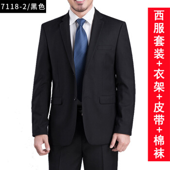 ウールの中年ビジネスチェックスーツの上着を少し詰めます。男性は春はゆったりしています。中高年男性スーツ7118-2黒いスーツ(スーツ+ズボン)52-1800-XL
