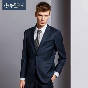 金利来男性ウール混紡は、ビズネルの紺95 Bの2つのタワルがあります。