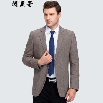 星兄ウールスーツ男性2019春新品のゆったりしたサイズの男性スーツジャケットを見て、中年男性の単西コーヒー色170/Cを少し詰めます。