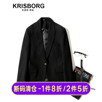 KRISBORGスーツ男性秋新品男性单西外套修身小スーツ男性用韓国式上着黒170/88 A