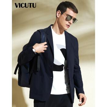 VICUTUクラシックな男性スーツビジネススーツスーツの正装と通気性抜群のスーツの上着VRES 811981青い175/92 A