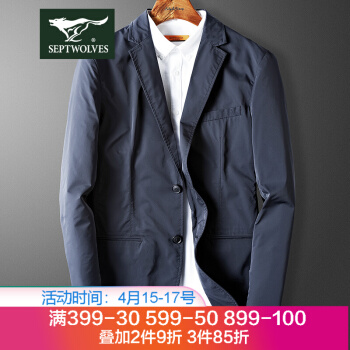 七匹のオカミオフィシャルフラッグシップショップメンズスーツ男の中に、若者ファッションビジネス修身シングルスーツ黒185/3 XL