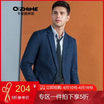 千羽鶴メンズ修身スーツ2018秋新品純色青年シンプル西小スーツ男性3505 CブルーXL
