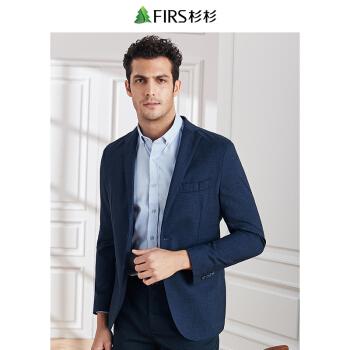 FIRSFIRSスーツ男性2019秋新品純色修身略装単西外套FXWB 6055-1紺175 A