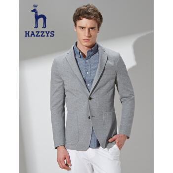 ハギスHAZYS秋の新作シンプルな修身単品の西メンズスーツジャケットASUZJ 06 AJ 03グレイGE 175/96 A 48