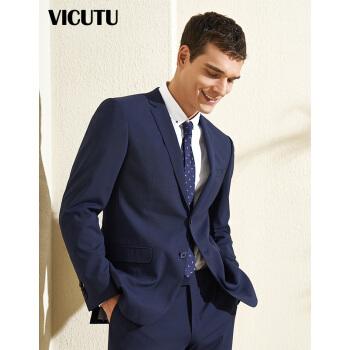 威可多VICUTU男性用カバー西上内装スーツビジネススーツVRS 6112902ブルー175/96 B