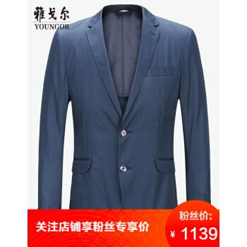 Youngor/アゴアスーツ男性2019春新品男性スーツ百貨店同商品のビジネスウーマン185/104 A