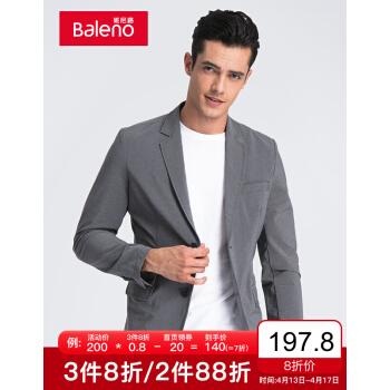 Baleno/バンニルの小さいスーツの男性の青年の韓式は少し詰めて上着のスーツのスーツの男性の16 E深い雪の灰色Lを修理します。