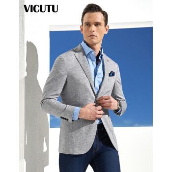 威可多VICUTUデパートと同じ男性のスーツビジネスグレーの2つのバックルスーツ男性VBS 17811030灰色の175/96 B