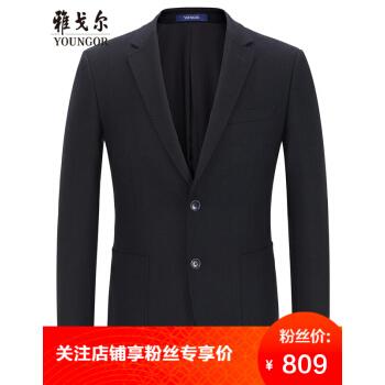 ヤングorヤゴールスーツ男性春新品男性カジュアルスーツ男性ビジネススーツ黒170/92 A