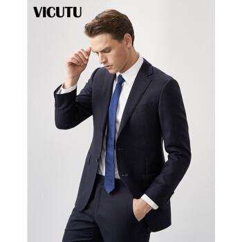 VICUTU/威可多男性スーツに純毛の輸入生地を入れてビジネス用にスーツを少し詰めます。男性VB 8312395は青色の170/92 Bを隠します。