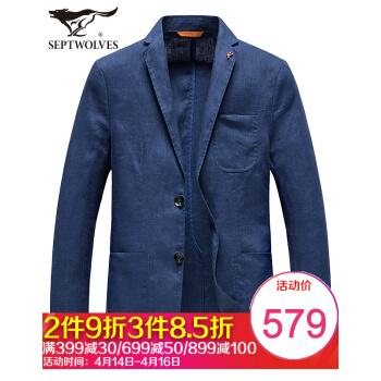 七匹のオーカミスーツ男性2019春新品中年男性ビジネススーツ上着メンズ麻衣xf 102深藍175/92 A/XL