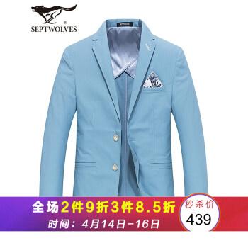 七匹のオーカミのスーツ男性が少しスーツを着ています。春の新作ファッションとしては、西ジャケットの単西メーズ4750 113水色175/92 A/XL
