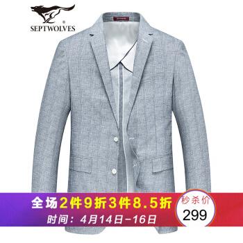 七匹のオカミスーツ男性春新作洋服ファッション綿麻単西外套2004 102深藍170/88 A/L