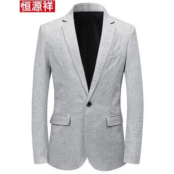 2019恒源祥男性式スーツファッション少し韓国式イケメンスーツ外套百合春秋休身男白灰165/46