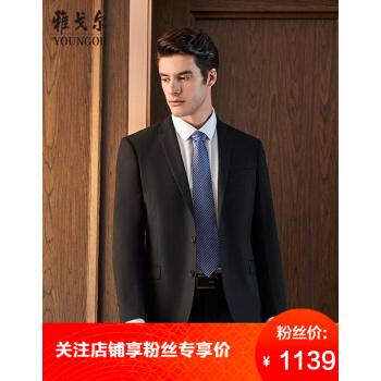 ヤングorヤゴール026スーツ男性新品スーツ男性修身【スーツ単品】ビジネス用少し黒175/96 A