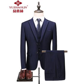 兪兆林(YUZHAOLIIN)スーツ三点セット男性ビジネス略装結婚式職業セットD 216-6801ブルーL