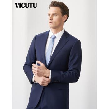威可多VICUTU男性スーツに純毛輸入生地ビジネススーツVBS 1712358ブルー170/92 B
