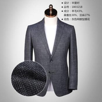 YOUSOKUウール半里スーツ男性の紺の修身通気性と快適なビジネスの略装灰色1803218 XL