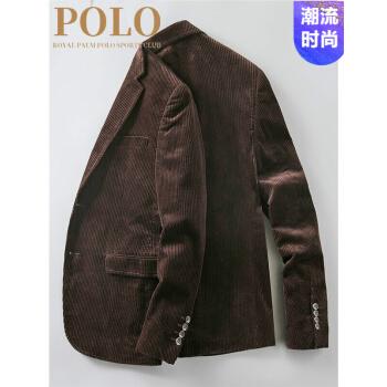 アメリカのポロPOLOのスーツの男性のコーネルのコートの中で青年の純綿のファッション的な小さいスーツの深い茶色の46/M