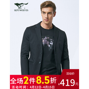 7匹のオーカミを少し詰めて、西の秋の新品の男性ファッションを少し詰めて、ビジネスの西の服装の韓国式の小さい西のコートの001(黒色)の175/92 A/XL