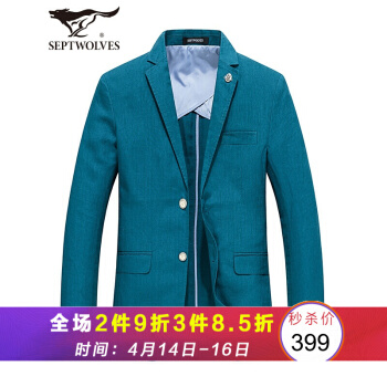 七匹のオカミ亜麻単西男の春の服装新品ファッションスーツ男性のスーツを少し詰めたものです。西外套4752 111湖青175/92 A/XL