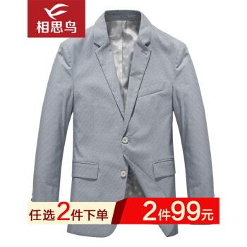 【2つを選んで99元を注文します。】相思鳥スーツ男性19新品の小さいスーツ男性1つの西メーズコートをセットして、2粒の薄い綿の質を掛けます。208 B 2ライトブルー180/96 A