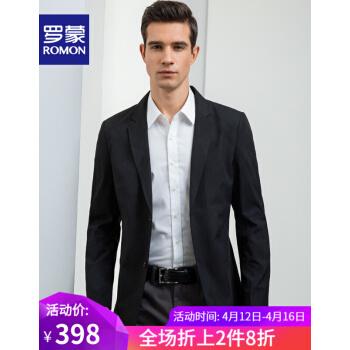 ロモン(ROMON)ファッション修身スーツ男性2019春新品中青年男性ビジネス薄手ジャケット黒170