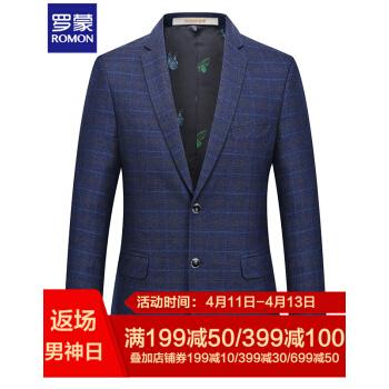 ロモン(ROMON)スーツ男性イギリス春秋新品男性韓国式修身スーツファッション単西中年外套8 XF 96508ブルーカレーカバー175