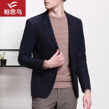 相思鳥(xiangsiniao)スーツ男性2018年秋冬新品ファッションシンプルな一粒ボタンダークチェックの単西フラットカラースーツのジャケットB 5蔵ブルー170/88 A