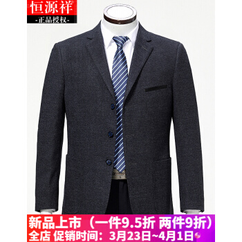 公式の規格品の恒源祥ウールの単品のスーツの男性の2019春の薄い中年のビジネスの少しのスーツの男性の毛を詰めます。コートの正装の単品のスーツの男性の66-538項の3は灰色の165/84 Aを掛けます。