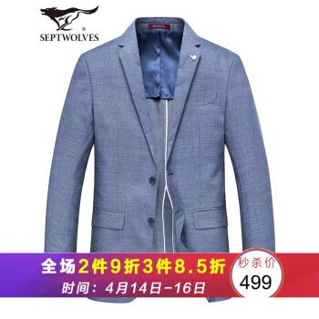 七匹のオカミ春新作のシルクの小さいスーツは男性用のスーツ2832 108浅紫藍170/88 A/Lを少し詰めます。