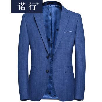 承諾するのは軽奢なブランドです。スーツを少し詰めます。男性は春秋のジャケットです。韓国式の単品ビジネス春のスーツです。