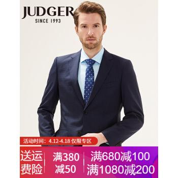 【新品】庄吉(judger)クラシックビジネス紳士格柄スーツイタリアLP諾悠昭生地100%ウール正装スーツ黒青チェック170/46 A