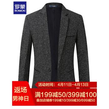 ロモン(ROMON)修身シングルスーツ男性外套小ぶりスーツ韓国式新郎結婚ドレス男性ビジネススーツ8 XF 961338深灰175