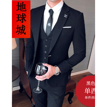地球城スーツ男性一式新郎服結婚スーツ男性修身韓国式スーツ男性三点セット職業英倫風コート(1816項)黒単西M