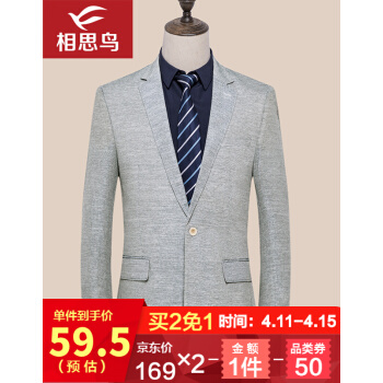 小豆の旗の下で相思鳥のスーツの男性フラットカラーは2019春新品の純色の一粒ボタンで簡単に修理します。単西男S 3灰色185/100 A