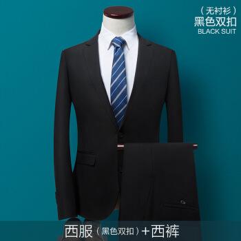 新商品のスーツの男性三点セットビジネススーツのスーツを身につけます。韓国式のバックが花婿の結婚ドレスの黒いダブルボタンのスーツ+ズボン185