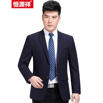 恒源祥ウールの単品スーツの男性薄手の中年ビジネスは男性の毛を少し詰めます。コート2018年春単品スーツの紫175/92 A