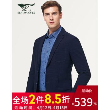 七匹のオカミスーツ秋季男性ファッションビジネス一着の小さなスーツファッション102(紺)170/88 A/L