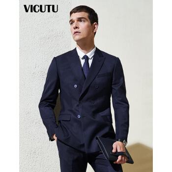 VICUTU男性スーツにクラシックブルーのインロンダブルブレスト修繕スーツVRES 7112917ブルー175/96 B